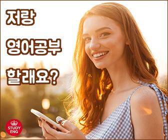 꾸매영 - 평점 4.9 무료 영어회화 어플